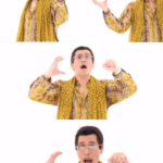 Pineapple Pen (blank)  meme template blank