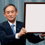 Asian Man Holding Sign  meme template blank