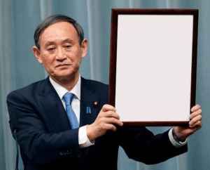Asian Man Holding Sign Holding Sign meme template