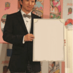 Asian Man in Suit Holding Sign  meme template blank fancy, opinion