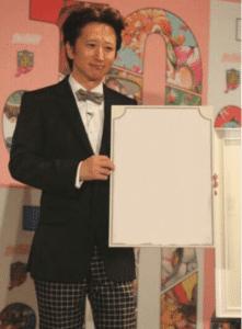 Araki Holding Sign Holding Sign meme template