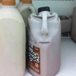 Angry Milk  meme template blank