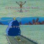 spongebob-memes spongebob text: = Måri03Kart—z-—--  spongebob